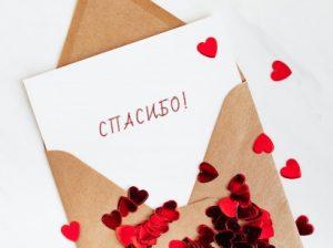 лист бумаги в конверте. фото