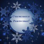 круглая рамка из снежинок. иллюстрация