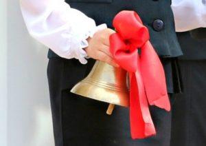 """""""золотой"""" колокольчик в руке. фото"""