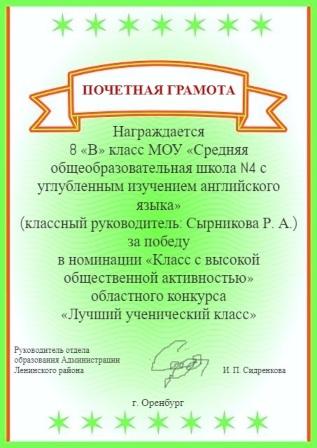 зеленая рамка и фон с текстом награждения. иллюстрация