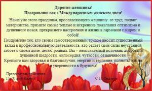 Открытка с текстом. иллюстрация