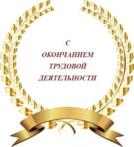 """""""Золотые"""" ветви лавра, лента и надпись. иллюстрация"""