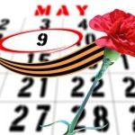 Выделенная дата на листе календаря. иллюстрация