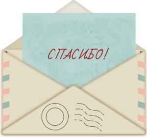 Конверт с листом бумаги. иллюстрация