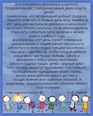Рамка с фоном и торжественным текстом. иллюстрация