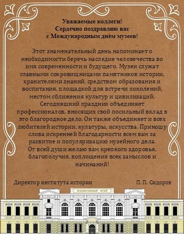 Фон с торжественным текстом. иллюстрация