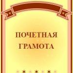 бланк с надписью. иллюстрация