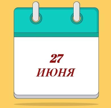 день месяца. иллюстрация