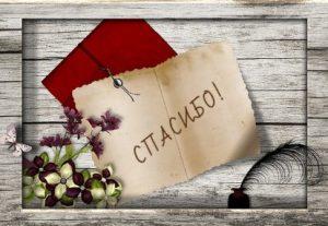 Перо с чернильницей, подписанный лист бумаги и цветы. иллюстрация