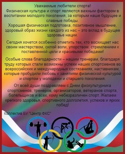Торжественный текст на радужном фоне с лентой и эмблемой. иллюстрация