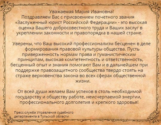 Торжественный текст в нарядной рамке. иллюстрация