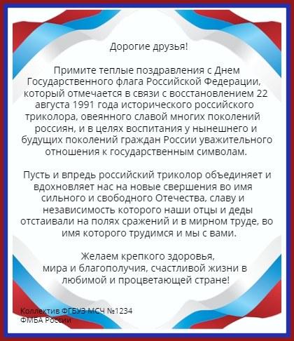 Рамка с торжественным текстом. иллюстрация