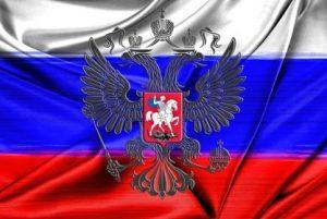 Герб России на фоне российского триколора. иллюстрация