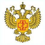 Эмблема Роспотребнадзора. иллюстрация