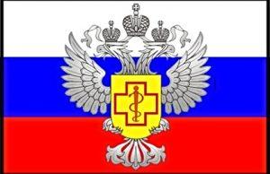 Российский триколор с эмблемой Роспотребнадзора. иллюстрация