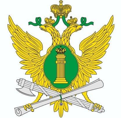 Геральдический знак-эмблема ФССП РФ. иллюстрация