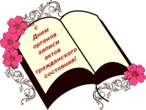 Книга для записей, окруженная цветами. иллюстрация
