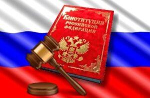 Флаг, книга, судейский молоток. иллюстрация
