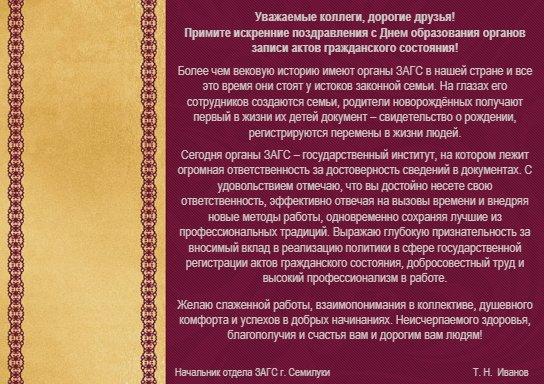 Торжественный текст на лиловом фоне с золотой полосой. иллюстрация