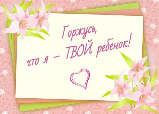 Подписанная карточка, окруженная цветами. иллюстрация