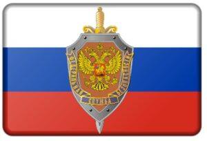 Эмблема на фоне российского флага. иллюстрация