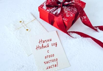 Подарочная коробка и карточка. фото