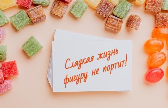 Рассыпанные сосательные конфеты и карточки. фото