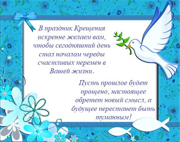 Рамка для текста, декорированная птицей и цветами. иллюстрация