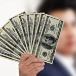 Веер из долларовых банкнот. фото