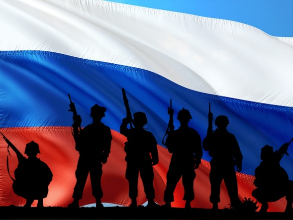 Силуэты на фоне флага. иллюстрация