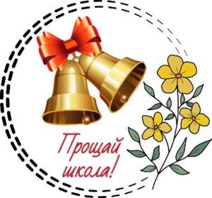Рамка с цветком и колоколами. иллюстрация