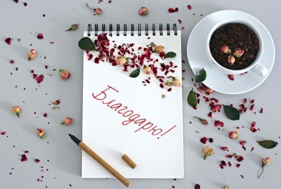 Чашка кофе и украшенный лепестками блокнот. иллюстрация