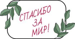 Рамка из зеленых ветвей с надписью. иллюстрация