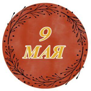 Круг с надписью. иллюстрация