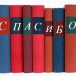 Ряд разноцветных книг. иллюстрация