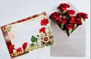 Конверт с цветами и карточкой. иллюстрация
