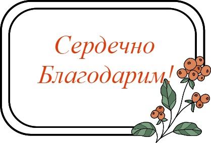 Нарядно оформленная надпись. иллюстрация