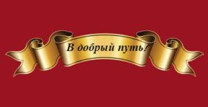 Золотая лента на красном фоне. иллюстрация