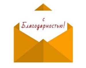 Желтый конверт с подписанным листом. иллюстрация