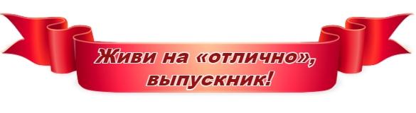 Красная лента с текстом. иллюстрация