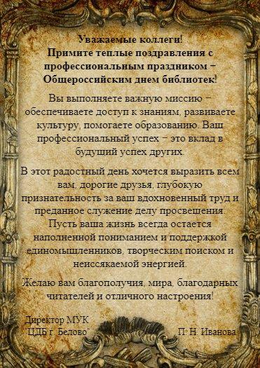 Рамка в старинном стиле с текстом. иллюстрация