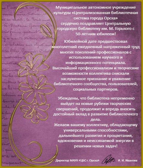 Нарядный фон лилового цвета с золотом и текстом. иллюстрация