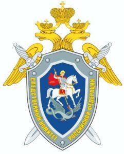 Треугольный щит с двуглавым орлом и скрещенными мечами. иллюстрация