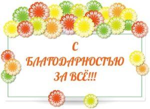 Рамка с надписью и цветочной аппликацией. иллюстрация