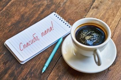 Блокнот с надписью и кофе на столе. фото