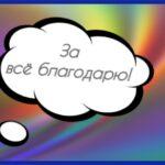 Белое диалоговое облако на разноцветном фоне. иллюстрация