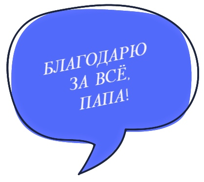 Диалоговый пузырь голубого цвета с надписью. иллюстрация